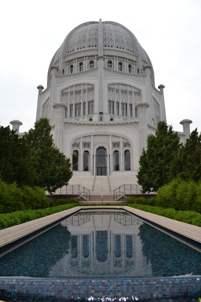 baha'i temple evanston